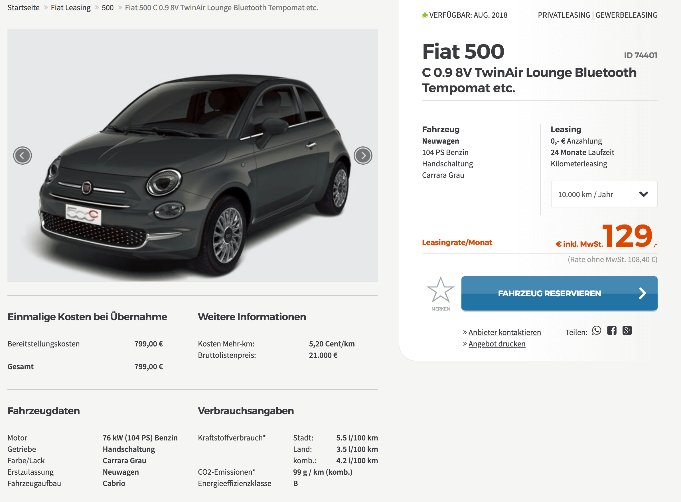 fiat 500 leasing f r 129 euro im monat brutto. Black Bedroom Furniture Sets. Home Design Ideas
