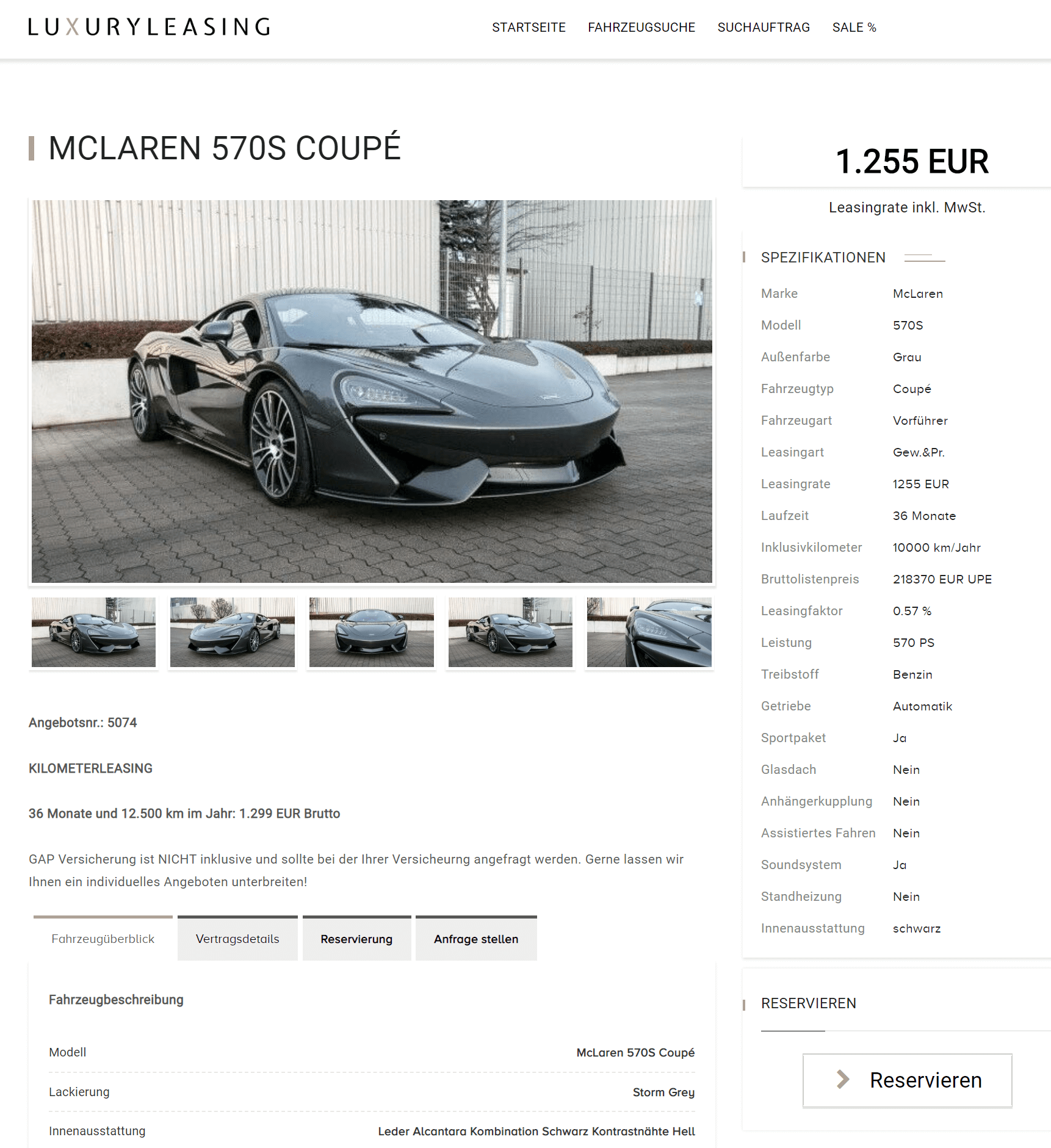 2020 McLaren 570S Coupe Concept and Review